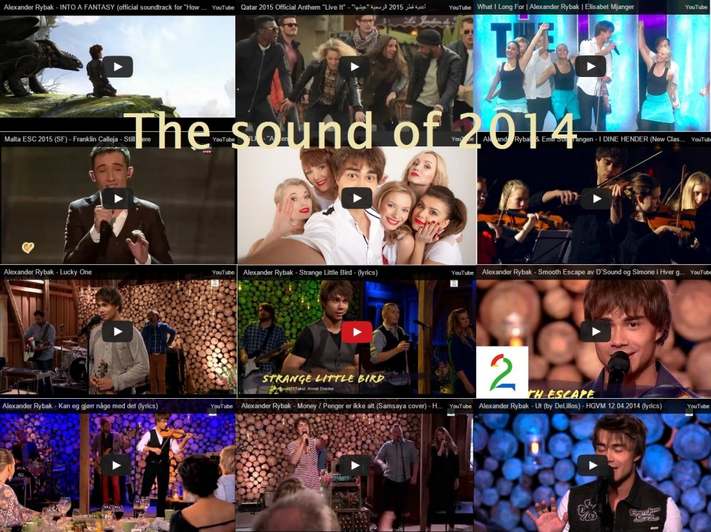 The sound of 2014